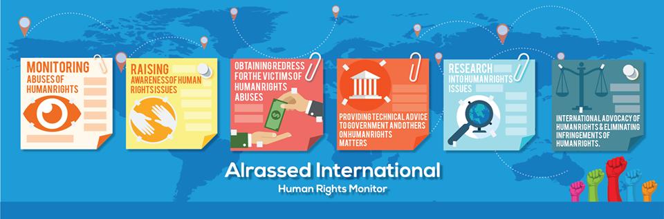 Alrassed International