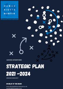 الخطة التنفيذية