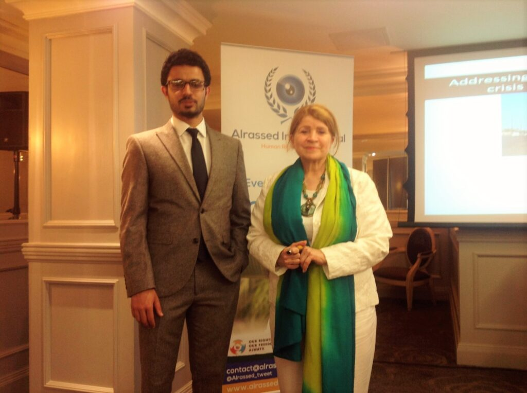 Etbiga & Dr Najat Al-shadhir
